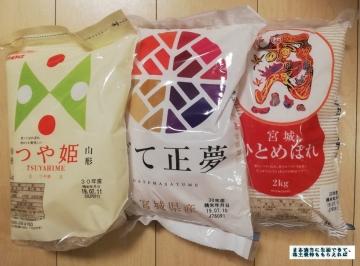 チムニー 白米食べ比べセット6kg01 201903