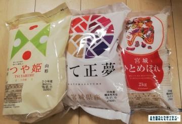 チムニー 白米食べ比べセット6kg02 201903