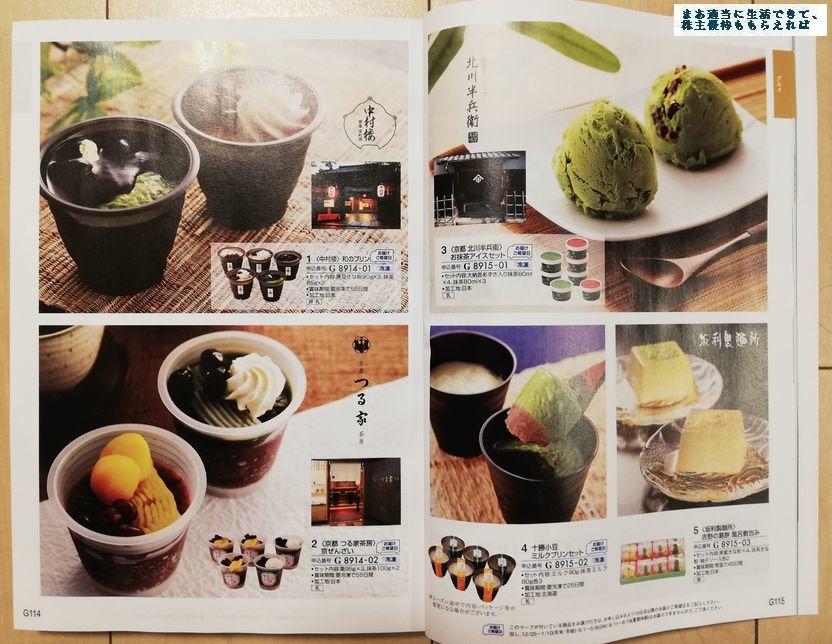 exedy_yuutai-catalog-03_201903.jpg