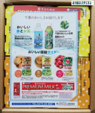 ジャパンフーズ びわ梨サイダー03 201903
