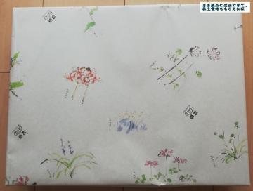 JFLA HD 菊家 プリンラスクセット04 201903