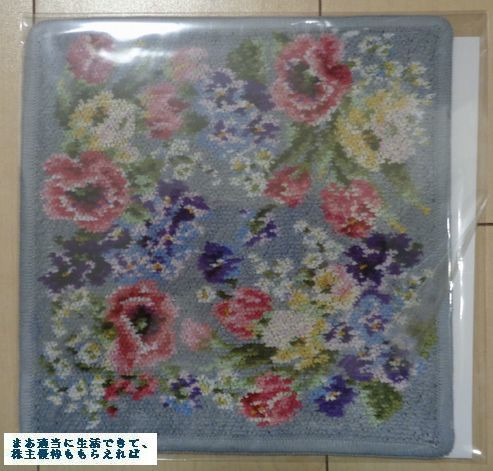 kawasaki_handkerchief-01_201808.jpg