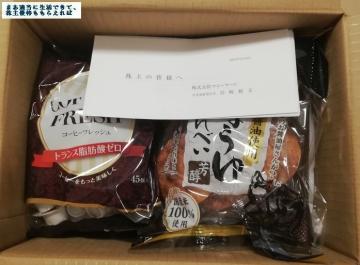 マミーマート ハッピーセット(洋)03 201903
