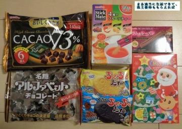 名糖産業 アルファベットチョコレート01 201809