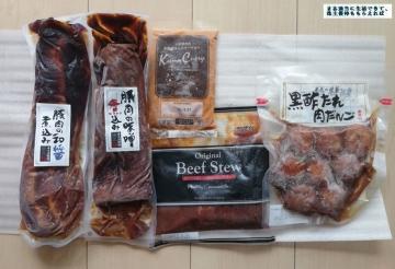 MV東海 お肉コース(米久 こだわりの味セット)01 201902