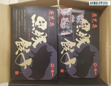 日本管財 黒豚生餃子02 201903