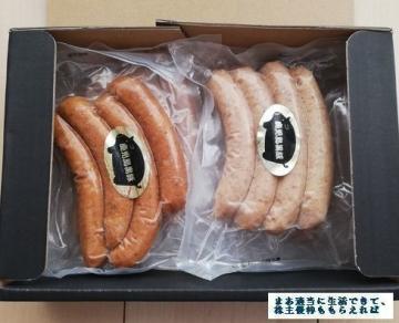 日本管財 鹿児島県産黒豚ソーセージ詰合せ01 201809