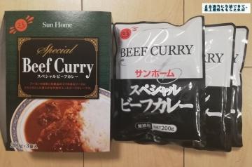 尾家産業 優待内容 カレー01 201903