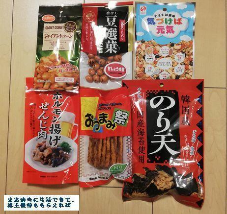 poplar_yuutai-chinmi-02_201808.jpg
