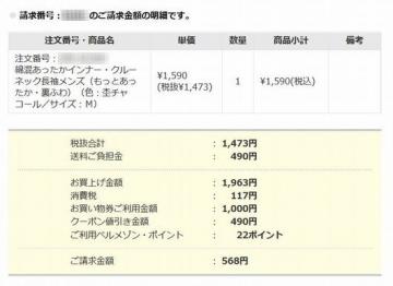 千趣会 ホットコット03 201806