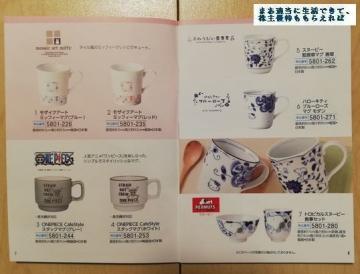 sho-bi_catalog-04_201809.jpg