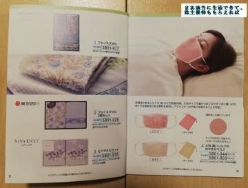 sho-bi_catalog-13_201809.jpg