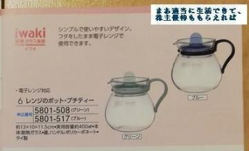 SHO-BI カタログ選択01 201809