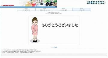 SHO-BI カタログ選択02 201809