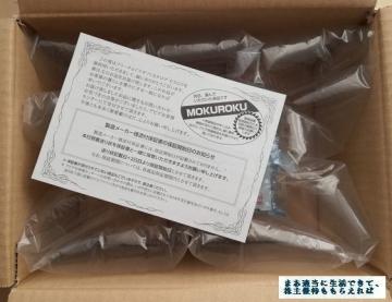 SHO-BI カタログ選択品 レンジのポット02 201809