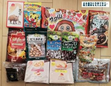 正栄食品工業 優待内容01 201810