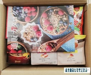 正栄食品工業 優待内容04 201810