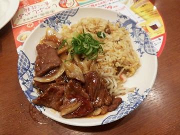 すかいらーく バーミヤン カットステーキチャーハン」+「焼餃子」03 1904 201812