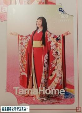 タマホーム クオカード 1000円相当 03 201905