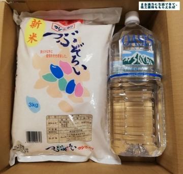田中精密工業 入善 つぶぞろい3kg 01 201903
