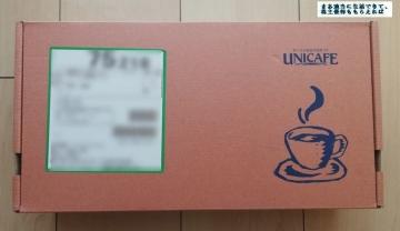 ユニカフェ レギュラーコーヒー03 201812