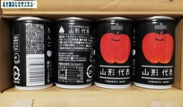 バリューHR 山形代表りんご01 201812