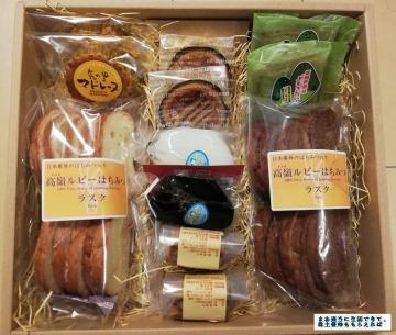 ヤマウラ 大人の洋菓子セット02 201903