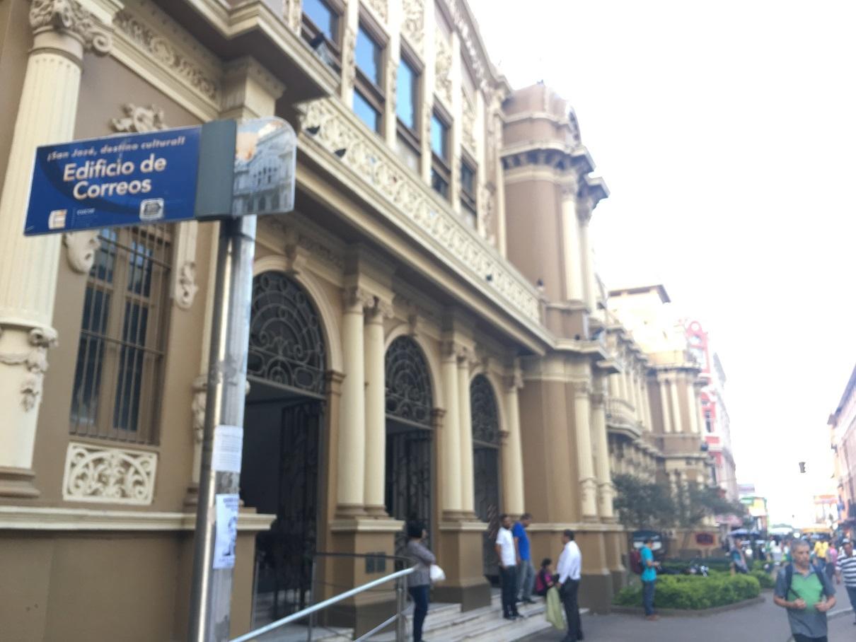 コスタリカの郵便局へいく