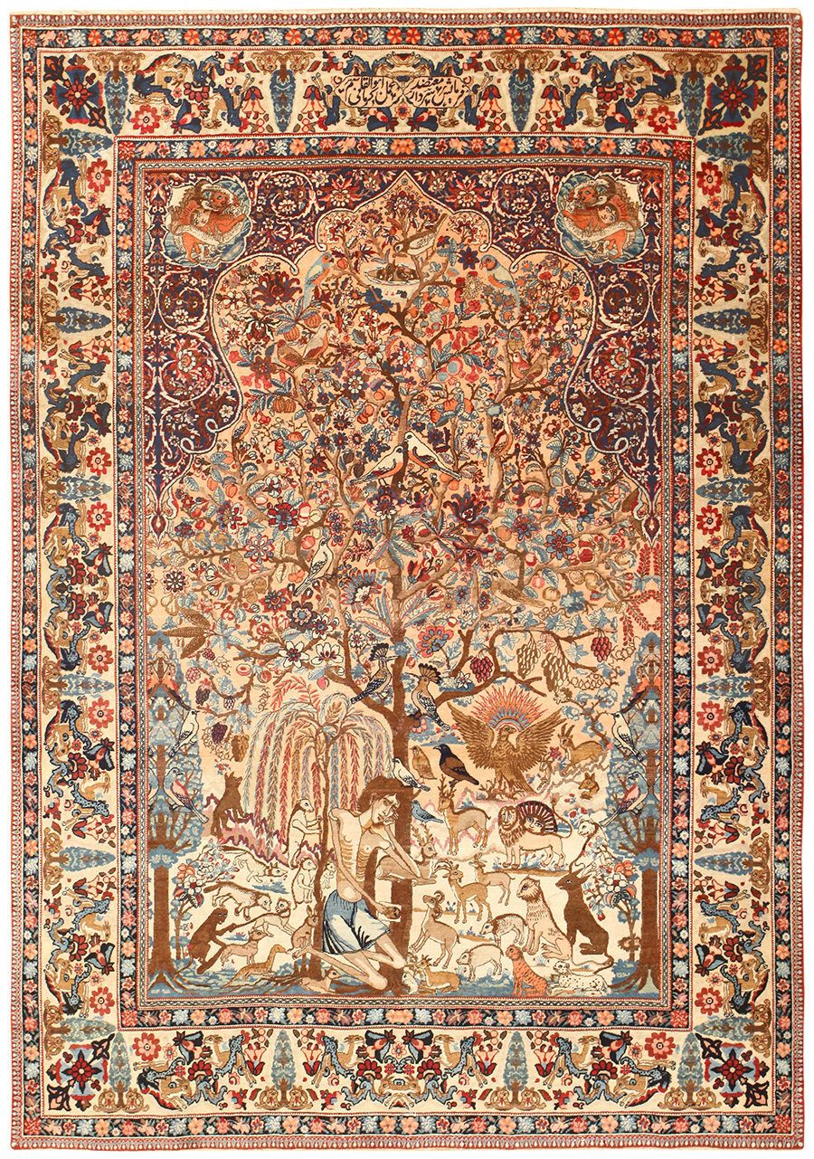 19th-century-laila-and-majnun-rug-by-kermani.jpg