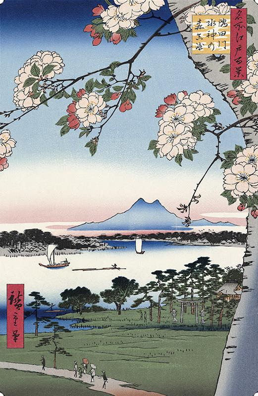 Wa_02_Hiroshige_Andou_隅田川水神の森真崎