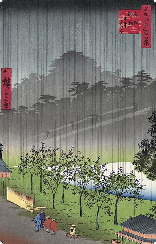 WA_03_Hiroshige_Andou_赤坂桐畑雨中夕けい