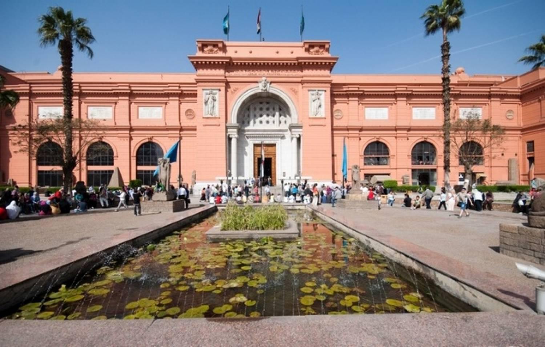 Egyptian_Museum.jpg