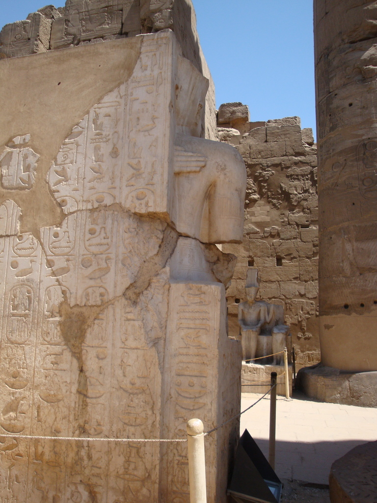 papyrus_05_Tutankhamun_and_Ankhesename.jpg