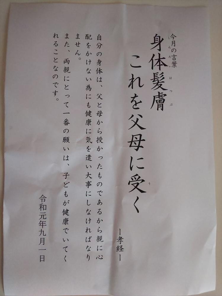 DSC_0655.jpg