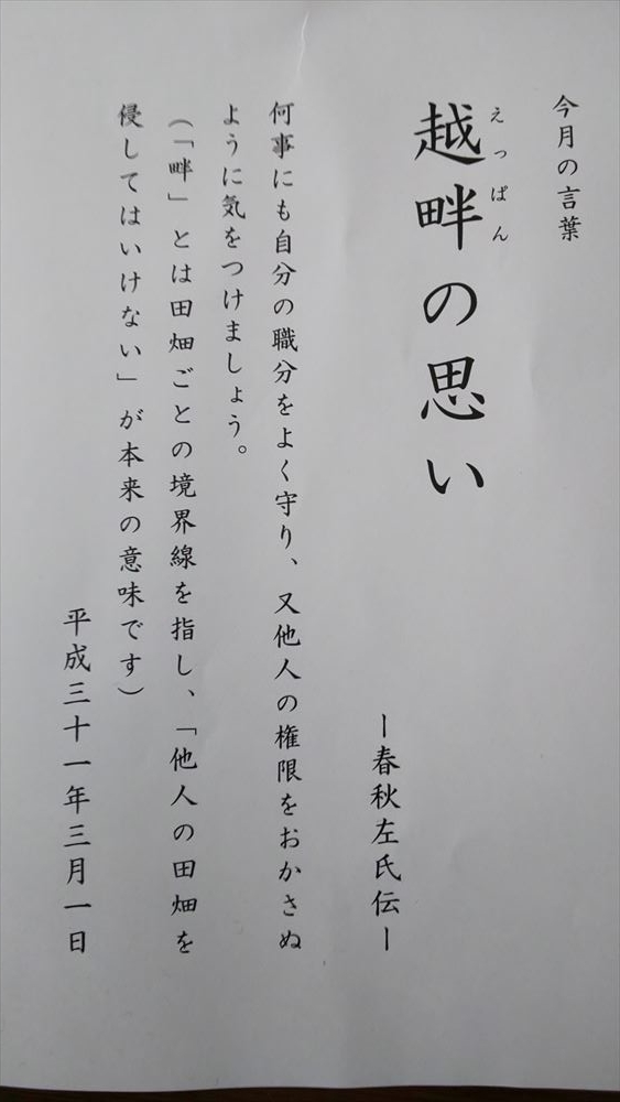 DSC_5483.jpg
