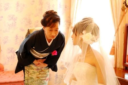 sikimae_aisatu