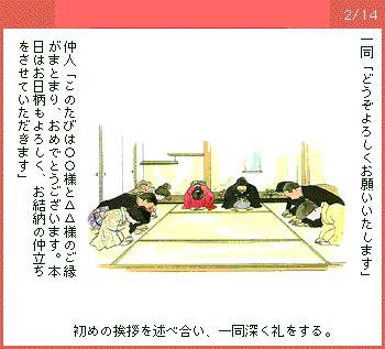 s_yuinou2_14