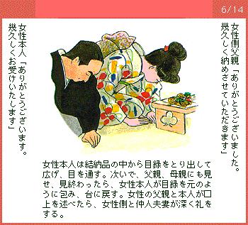 s_yuinou6_14