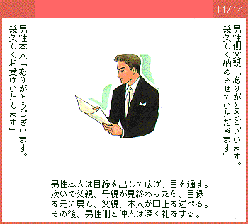 s_yuinou11_14