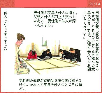 s_yuinou12_14