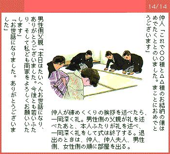 s_yuinou14_14