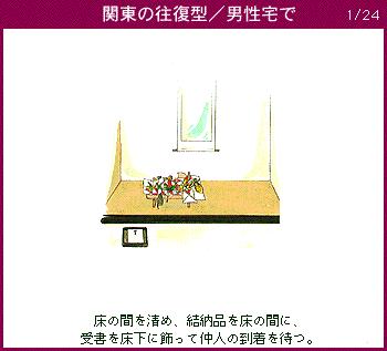yuinou1_24