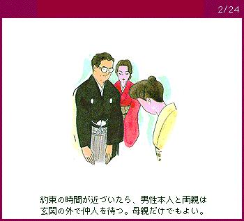 yuinou2_24