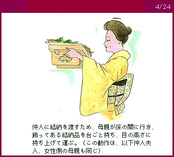 yuinou4_24