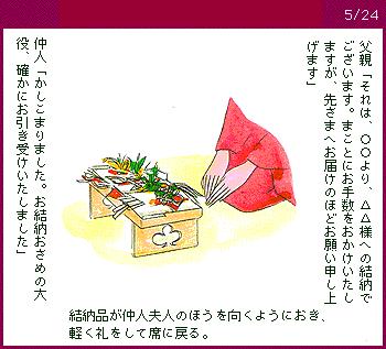 yuinou5_24