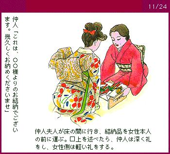 yuinou11_24