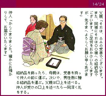 yuinou14_24