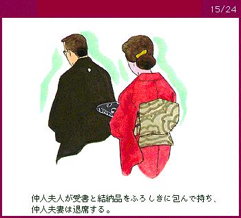 yuinou15_24