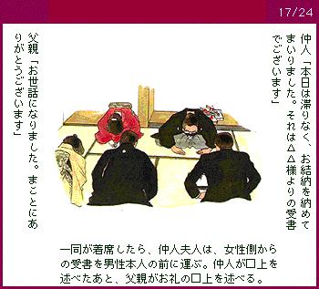 yuinou17_24