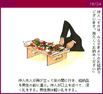 yuinou18_24